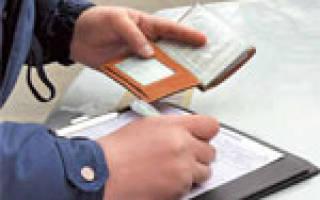 Протокол об административном правонарушении требования к оформлению