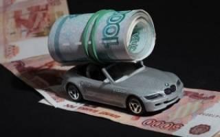 Машину угнали а налог приходит что делать?