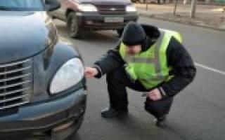 Как открыть службу аварийных комиссаров