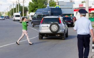 Как оплатить штраф ГИБДД пешеходу по постановлению?