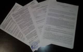 Договор купли продажи автомобильного прицепа образец