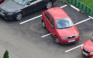 Какой штраф за парковку в неположенном месте?