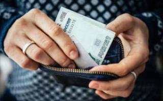 Как вернуть деньги за переплаченную страховку ОСАГО