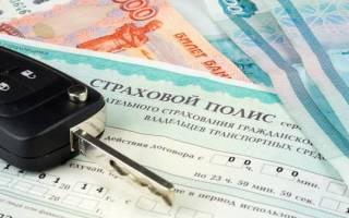 Сайт РСА российский союз автостраховщиков проверка полиса