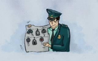 Распродажа арестованного имущества судебными приставами