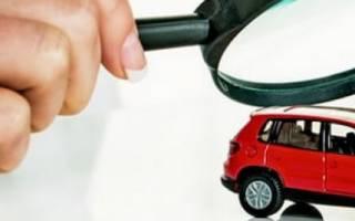 Как узнать в лизинге машина или нет?