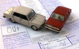 Пакет документов для страховой компании после ДТП