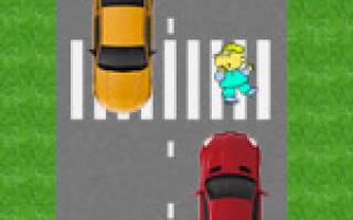Какой штраф за непропуск пешехода?