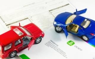 Нужно ли менять страховку при смене владельца