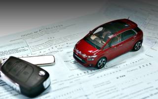Сдать полис ОСАГО при продаже автомобиля