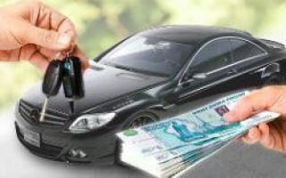 Как продать машину без посредников пошаговая инструкция