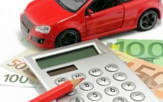 Как рассчитывается налог на транспортное средство?