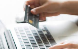 Как узнать свой административный штраф через интернет?
