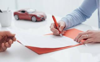 Как оформить путевой лист на служебное авто
