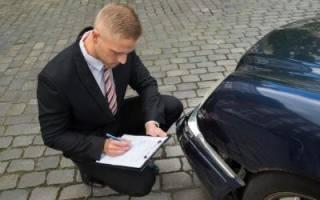 Срок осмотра автомобиля после ДТП страховой компанией