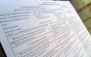 Какие документы нужны для прохождения техосмотра автомобиля?