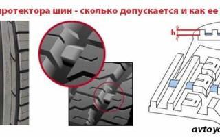 Как измерить глубину протектора шины