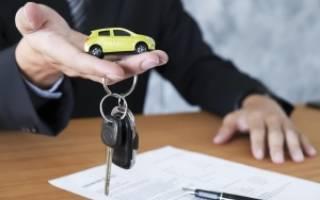 Как прекратить регистрацию автомобиля после продажи