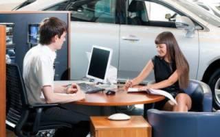 Предварительный договор купли продажи транспортного средства образец