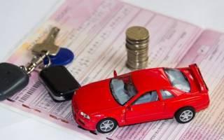 При перерегистрации автомобиля страховка сохраняется