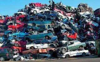 Штраф за езду на утилизированном авто