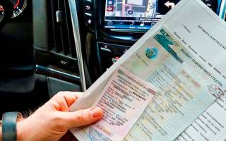 Как проверить зарегистрирован ли автомобиль после продажи