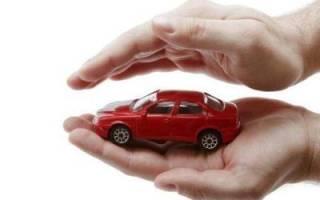 Нужно ли предоставлять автомобиль при оформлении ОСАГО