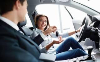 Переоформление авто с юридического лица на физическое