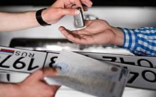 Какие документы необходимы для переоформления автомобиля