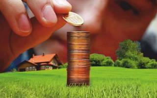 Оплата услуг нотариуса госпошлина и нотариальный тариф