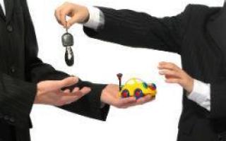 Как продается машина по договору купли продажи