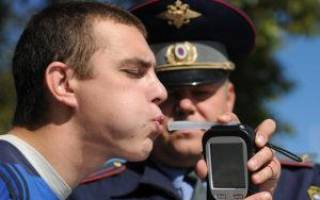 Отобрали права за алкоголь что делать?