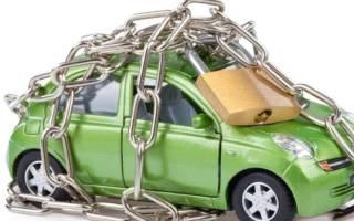Как проверить авто на залог при покупке