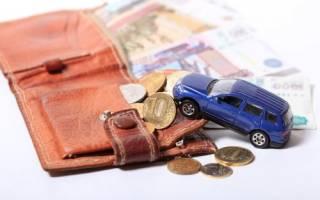 Срок взыскания транспортного налога с физических лиц