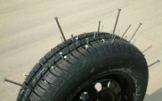 Боковой прокол шины ремонт своими руками