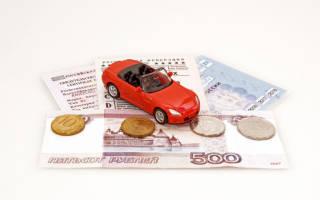 Платится ли налог при покупке автомобиля?