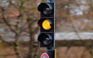 Проезд на мигающий желтый свет светофора