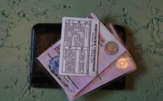 Восстановление документов на машину после утери
