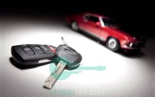Украли ключи от машины что делать?