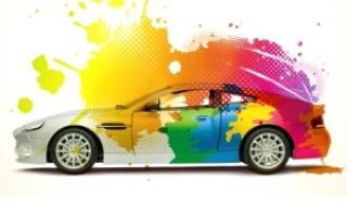 Как поменять цвет авто в документах?