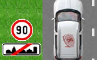 Максимальная разрешенная скорость на трассе в России