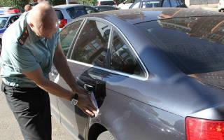 Выкуп арестованных автомобилей у судебных приставов