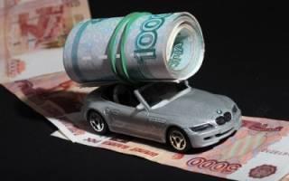 Облагается ли автомобиль налогом на имущество организаций?