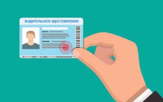 Нужно ли передавать документы сотруднику ГИБДД?