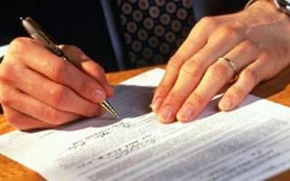 Договор купли продажи транспортного средства пример заполнения
