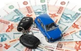 Программа покупки автомобиля с государственной поддержкой