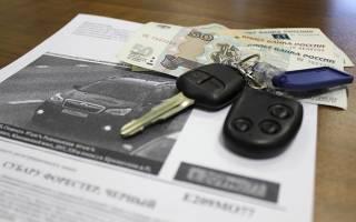 Срок уплаты административного штрафа за нарушение ПДД