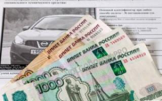 Как оплатить административный штраф без квитанции?