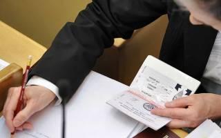 Какие документы необходимо менять при смене прописки?