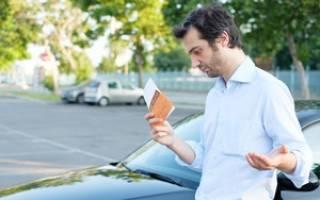 Как снять с налогового учета проданный автомобиль